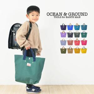 レッスンバッグ OCEAN&GROUND オーシャン アンド グラウンド 1515002 トート 大...
