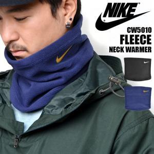 ネックウォーマー NIKE ナイキ CW5010 防寒具 スポーツ フリース ランニング ジュニア ...
