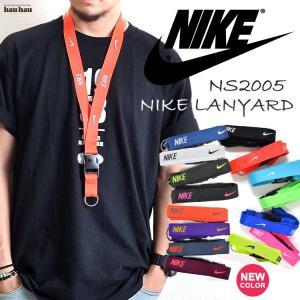 ネックストラップ NIKE ナイキ NS2005 ナイキ ランヤード ストラップ カラフル ビジネス スポーツ メンズ レディース キッズ|hauhau