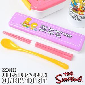 コンビセット 日本製 シンプソンズ 箸 スプーン パカパカ おしゃれ はし スプーン セット キャラ...