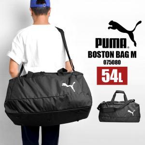人気のスポーツブランド「PUMA/プーマ」から、旅行や合宿に便利な大型ボストンが入荷! シンプルなデ...