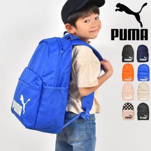 PUMA PHASE BACKPACKプーマフェイズバックパック人気のスポーツブランド「PUMA/プ...