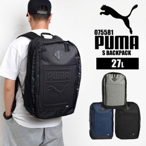 PUMA S BACKPACKプーマSバックパック人気のスポーツブランド「PUMA/プーマ」から、ス...