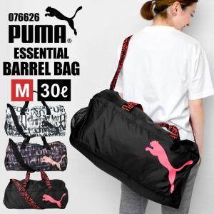 ストリートファッションとスポーツを絶妙に融合したトレーニングダッフルバッグです。 大きなメインコンパ...