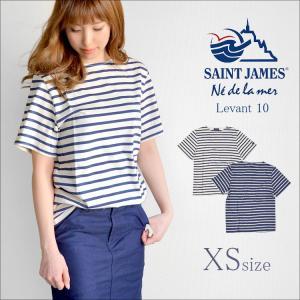 Tシャツ SAINT JAMES セントジェームス LEVANT レヴァント 半袖 Tシャツ レバント ボーダー Tシャツ 薄手 カットソー|hauhau