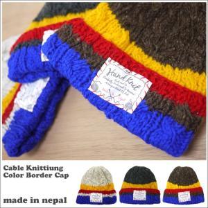 ニットキャップ JABURO ジャブローミックス アラン 編み 帽子 メンズ レディース キッズ MIX ALAN ビルド ニットキャップ ワッチ|hauhau