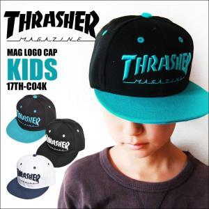 キャップ キッズ THRASHER スラッシャー 男の子 女の子 子供 帽子 平ツバ 17TH-C04K 黒 マグロゴ かっこいい おしゃれ ブランド|hauhau