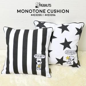 スヌーピー クッション クッション カバー 中身 セット キャンバス モノトーン 白黒 おしゃれ ストライプ柄 星柄 スター キャラクターの写真