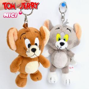 キーホルダー トムとジェリー キャラクター NICI ニキ かわいい おしゃれ ぬいぐるみ トムジェ...