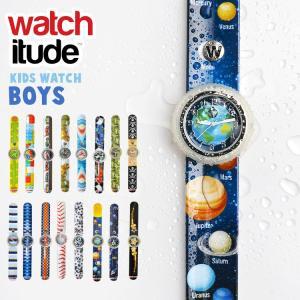 腕時計 キッズ watchitude ウォッチュード アナログ パッチン スラップ腕時計 アメリカ 女の子 男の子 メンズ レディース 送料無料 hauhau