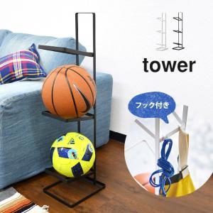 ボール置き ボールスタンド サッカー tower タワー バスケットボール バレーボール ゴムボール 玄関 リビング 3段 収納 組み立て式|hauhau