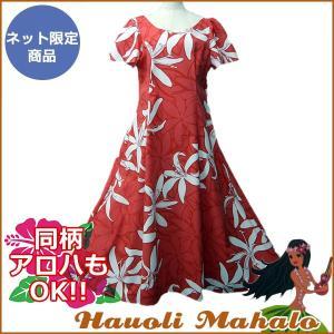 <商品情報:サイズ(約)> 海外挙式の参列に!ハワイ直輸入生地で作られた袖付きドレス(ムームー)です...