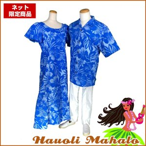 ムームー ドレス アロハシャツ セット 結婚式 海外挙式参列用 ブライダル ハワイアン レディース 激安 メンズ ハワイ直輸入生地 日本国内自社工場縫製