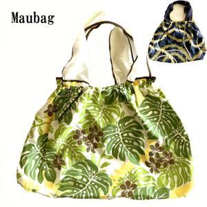 ハワイ語で「いつまでも」という意味を持つマウ(mau) 丈夫な2重生地仕上げで、重い荷物を入れても...