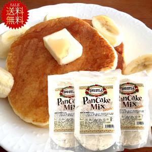 セール 送料無料 お得な業務用 パンケーキミックス 500g 3個 アルミニウムフリー オノフラ パンケーキミックス 国産 パンケーキミックス