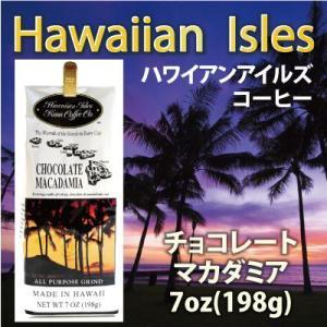 【製造元】Hawaiian Isles Coffee 【内容量】7oz(198g) 【保存方法】珈琲...