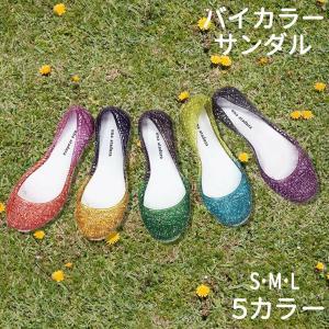 バイカラー サンダル ペッタンコ 軽い レジャー用 靴 おしゃれ|hawaiian