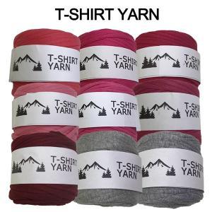 Tシャツ ヤーン ハンドメイド 縫製 糸 T-SHIRT YARN ズパゲッティ ズパゲティ ズバゲッティ ズバゲティ