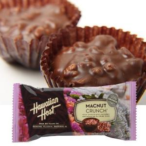 ハワイお土産 マカデミアナッツチョコレートクランチバー2粒入り|ハワイアンホースト