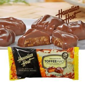 ハワイお土産 マカデミアナッツチョコレートトフィーマックスバー2粒入り|ハワイアンホースト
