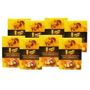 ハワイお土産 ハワイアンハニーマカデミアナッツチョコレート(7粒)8箱セット|ハワイアンホースト|hawaiianhost