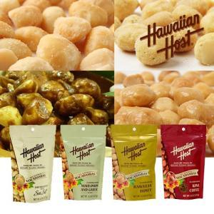 ハワイお土産 ローストマカデミアナッツ4種アソート|ハワイアンホースト|hawaiianhost