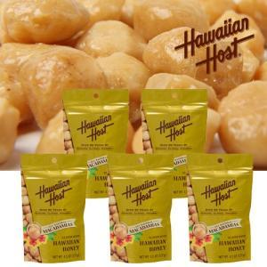 ハワイお土産 ハワイアンハニーマカデミアナッツバッグ5袋セット|ハワイアンホースト|hawaiianhost