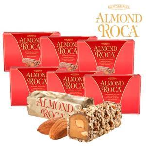 アメリカお土産 アーモンドロカ5oz(12粒) 6箱セット|ハワイアンホースト|hawaiianhost