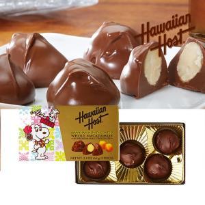 ハワイお土産 ベル ハワイアンハニーマカデミアナッツチョコレート2.3oz|ハワイアンホースト|hawaiianhost