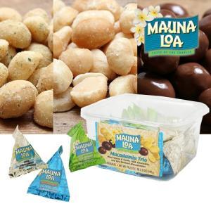ハワイお土産 マウナロアトリオ 19.2oz(36袋入) ハワイアンホースト hawaiianhost