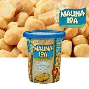 ハワイお土産 マウナロア 無塩マカデミアナッツ...の関連商品2