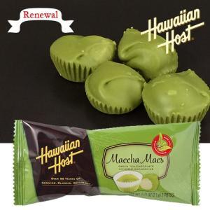 ハワイお土産 NEWマカデミアナッツチョコレート抹茶マックスバー2粒入り|ハワイアンホースト