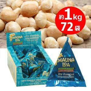 ハワイお土産 得セット マウナロア塩味マカデミアナッツ1kg 英語 ハワイアンホースト hawaiianhost