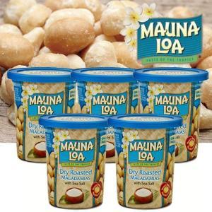 ハワイお土産 マウナロア塩味マカデミアナッツ ...の関連商品3