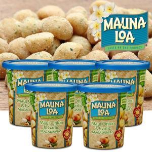 ハワイお土産 マウナロア マウイオニオン&ガーリックマカデミアナッツ5缶セット|ハワイアンホースト|hawaiianhost
