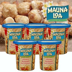 ハワイお土産 マウナロア ハニーローストマカデミアナッツ5缶セット|ハワイアンホースト|hawaiianhost