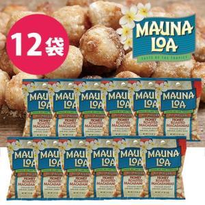 ハワイお土産 マウナロア ハニーマカデミアナッツ Sバッグ12袋セット|ハワイアンホースト|hawaiianhost