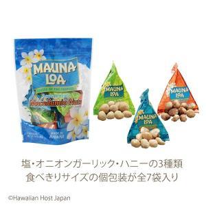 ハワイお土産 マウナロア マカデミアナッツミニ...の詳細画像4