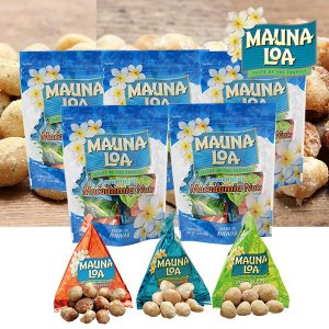 マウナロア マカデミアナッツミニアソートバッグ 5袋セット|ハワイアンホースト|hawaiianhost
