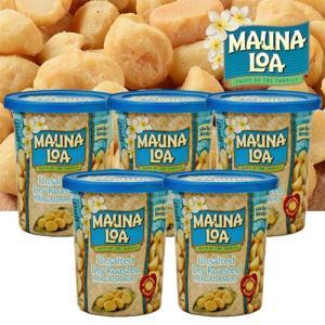 ハワイお土産 マウナロア 無塩マカデミアナッツ...の関連商品4
