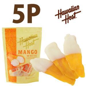 ハワイお土産 ドライマンゴーホワイト(5袋)|ハ...の商品画像