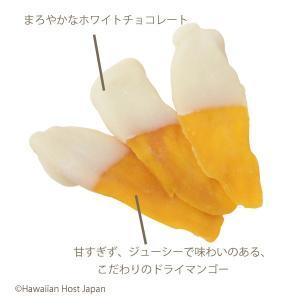 ハワイお土産 ドライマンゴーホワイトチョコレー...の詳細画像2