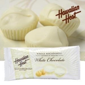 ハワイお土産 マカデミアナッツチョコレートホワイトバー2粒入り ハワイアンホースト