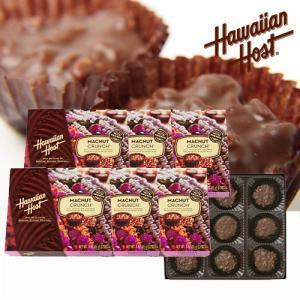 ハワイお土産 クランチチョコレート9粒入6箱セット|ハワイアンホースト|hawaiianhost