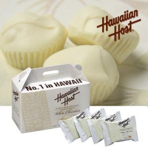 ハワイお土産 ホワイトチョコレートBOX4粒入り|ハワイアンホースト|hawaiianhost