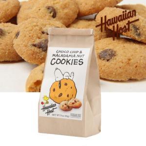 ハワイお土産 スヌーピーチョコチップマカデミアナッツクッキー|ハワイアンホースト|hawaiianhost