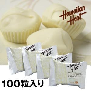 ハワイお土産 ホワイトチョコレート100袋詰|ハワイアンホースト