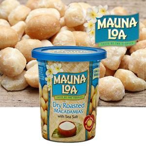 ハワイお土産 マウナロア 塩味マカデミアナッツ缶...の商品画像