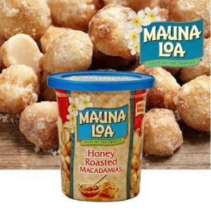 ハワイお土産 マウナロア ハニーローストマカデミアナッツ缶 127g|ハワイアンホースト|hawaiianhost