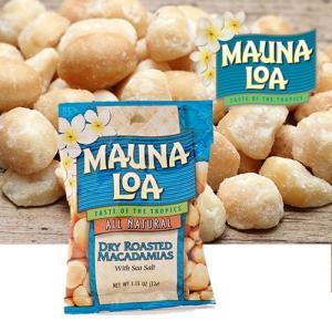 ハワイお土産 マウナマウナロア 塩味マカデミアナッツ Sサイズ 32g ハワイアンホースト hawaiianhost